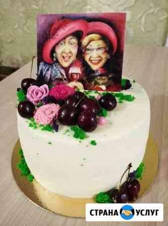 Тортики и пирожные на заказ Брянск