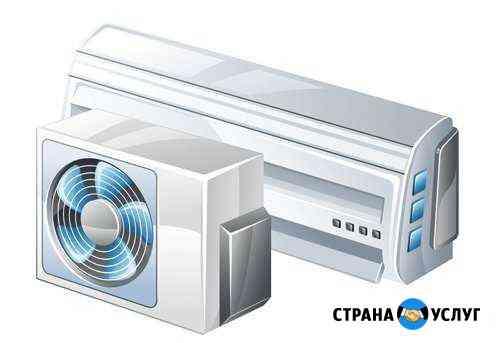 Установка и обслуживание кондиционеров Белогорск