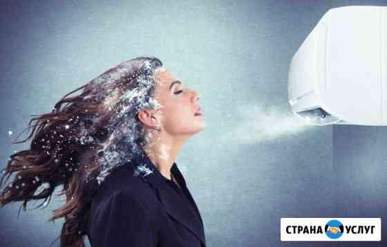 Установка, ремонт кондиционеров Тобольск