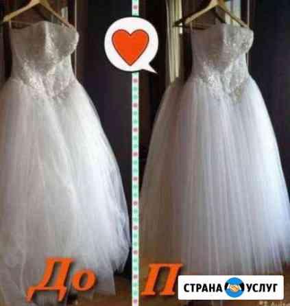 Профессиональное отпаривание свадебных платьев Йошкар-Ола