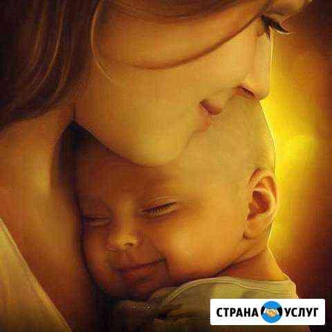 Нянечка для ваших деток в любое для вас время Ноябрьск