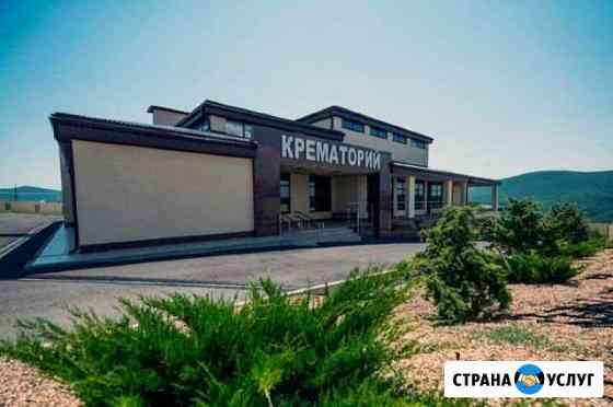 Кремация в Черкесске и Карачаево-Черкессии Черкесск