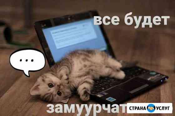 Ремонт компьютеров и ноутбуков.Установка роутера Брянск