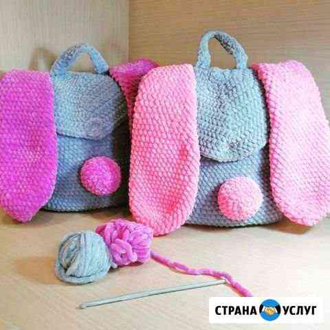 Вязание детских рюкзаков на заказ Благовещенск