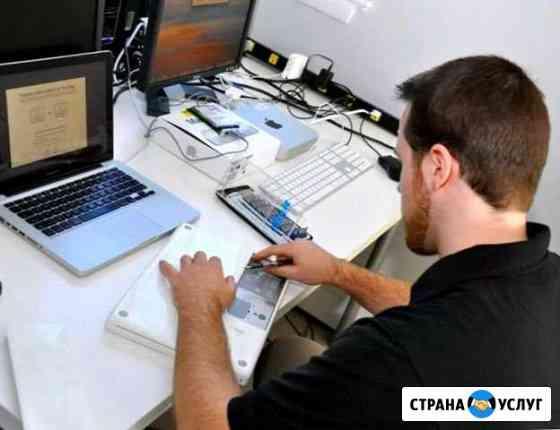 Ремонт компьютеров Ремонт ноутбуков Брянск
