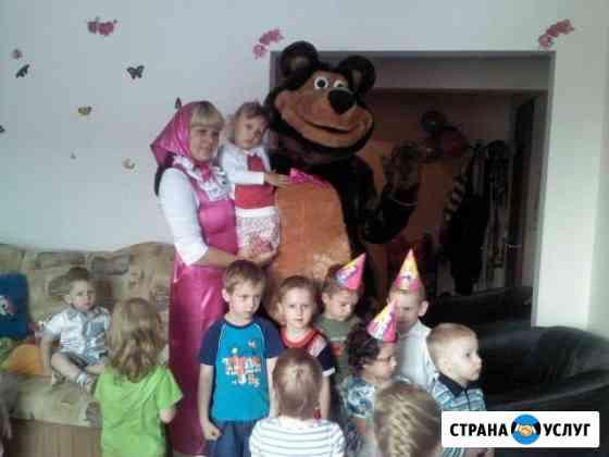 Центр по уходу и присмотру  Умка Иркутск