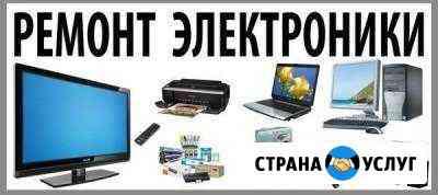 Ремонт телевизоров, мониторов Выезд на дом Владивосток