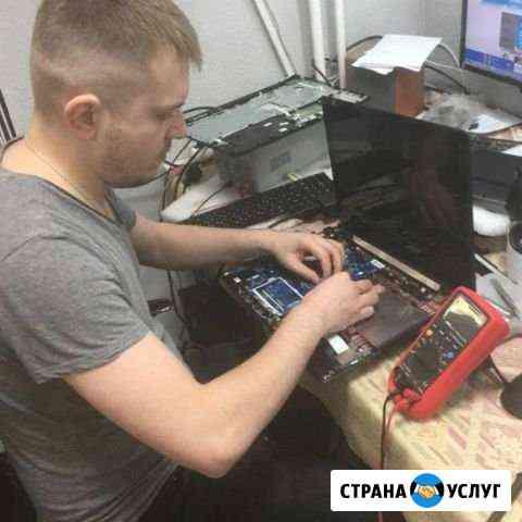 Ремонт ноутбуков. Компьютеров Саранск Саранск