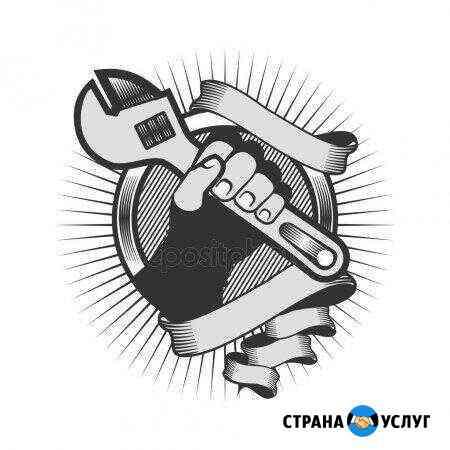 Ремонт и обслуживание велосипедов Хабаровск