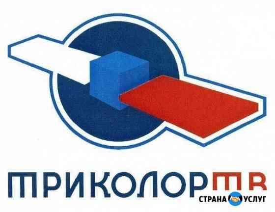 Антенщик Усть-Кулом