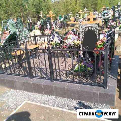 Благоустройство мест захоронений.Ритуальные услуги Северодвинск