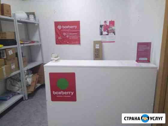 Продажа ваших товаров через пункты выдачи заказов Санкт-Петербург