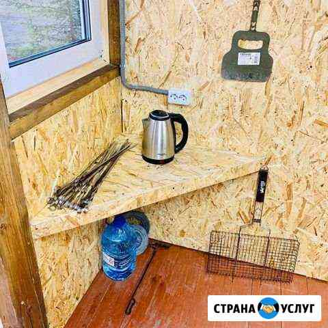 Аренда Беседок Улан-Удэ