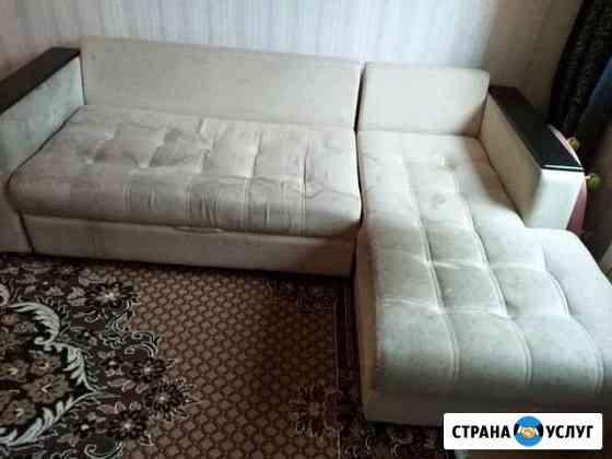 Химчистка мягкой мебели Кострома