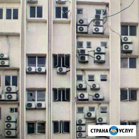 Монтаж кондиционеров Нижний Новгород