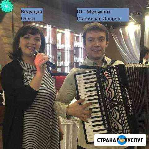 Ведущий, тамада, DJ. Свадьба, юбилей, корпоратив Томск