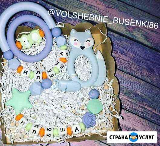 Держатели грызунки булавки Нижневартовск