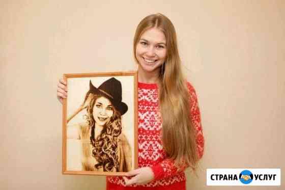 Выжигание портретов по фото Комсомольск-на-Амуре