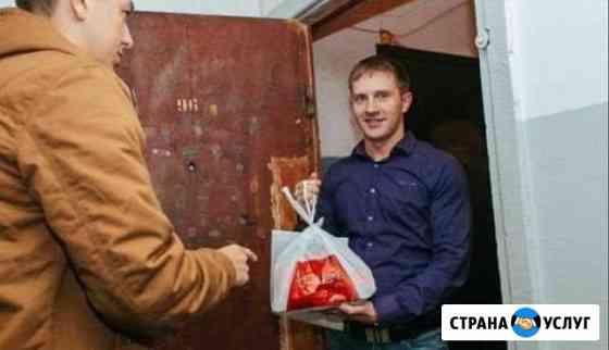 Курьер-Водитель. Выполню поручения Екатеринбург