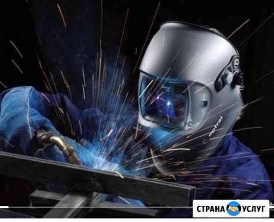 Сборка металлоконструкций.Сварочные работы Северодвинск