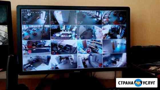Установка Видеонаблюдения Сургут