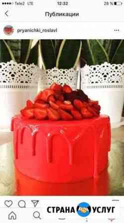 Приготовление праздничных тортов Рославль