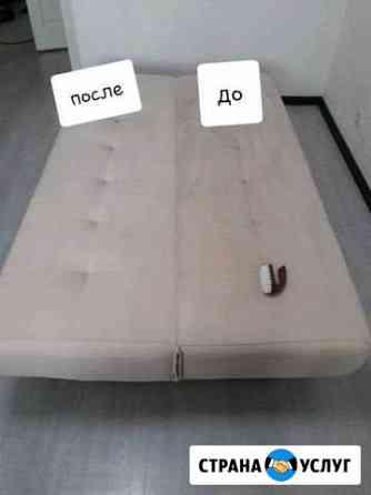 Химчистка мебели Барнаул