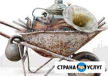 Приём чёрного лома Великий Новгород
