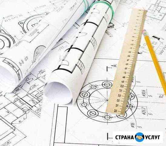 Начертательная геометрия. Инженерная-Графика. Черт Великий Новгород