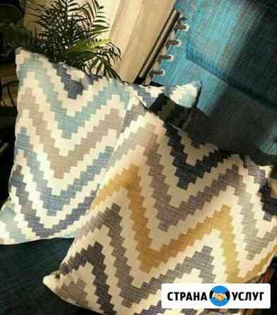 Пошив декоративных подушек Ульяновск