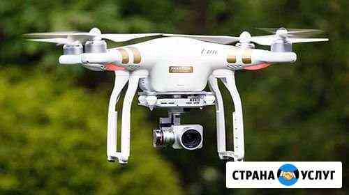 Видео и фотосьемка Белогорск