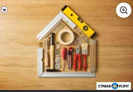 Астрахань все районы города ремонт квартир домов о Нариманов