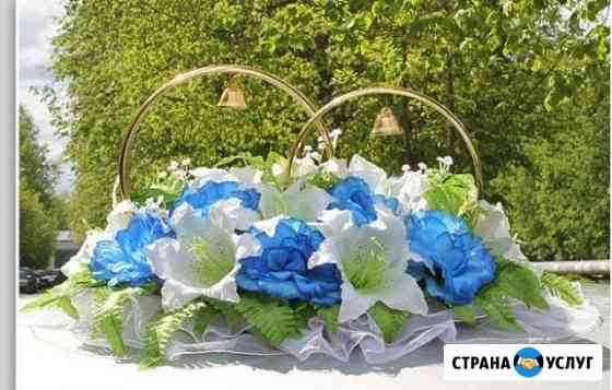 Аренда свадебных товаров Улан-Удэ