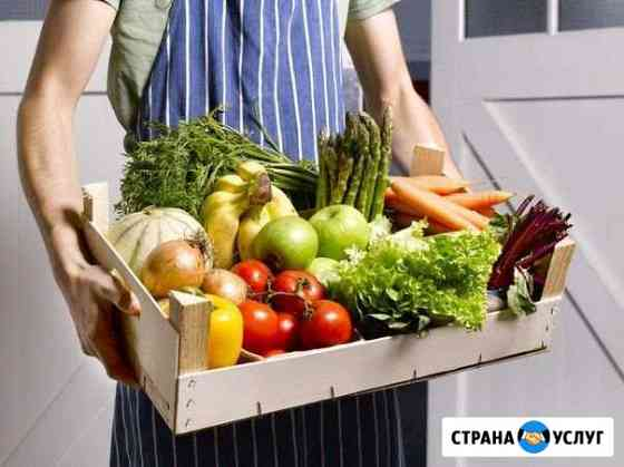 Поставщик овощей в кафе, рестораны Вологда