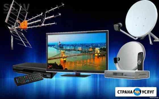 Установка настройка ремонт спутниковых антенн Новомосковск