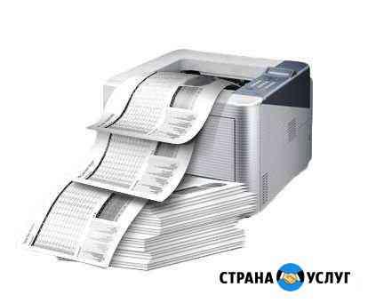 Распечатка текста Томск