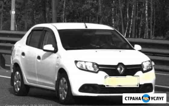 Реклама на автомобиле Владимир