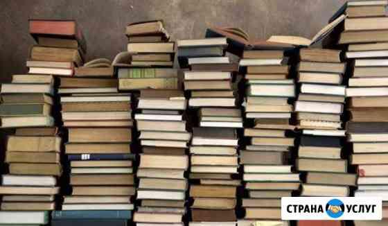 Помощь студентам Оформлю: Курсовую Диплом Реферат Владивосток
