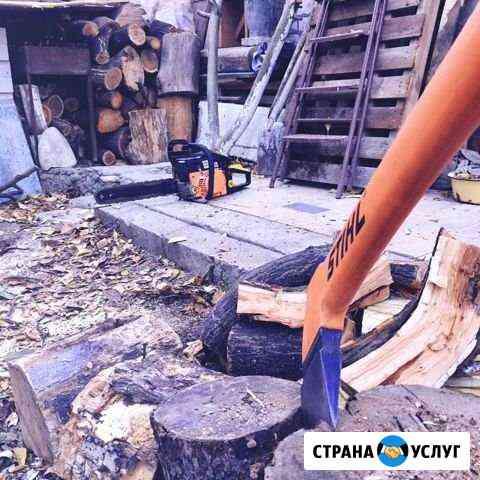 Колка дров Черкесск