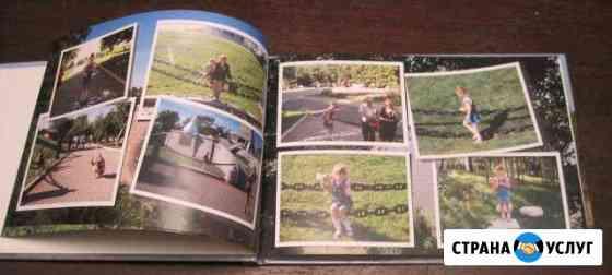 Изготовление фотокниг из Ваших фотографий Хабаровск