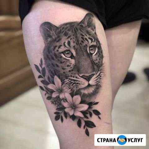 Татуировка Йошкар-Ола