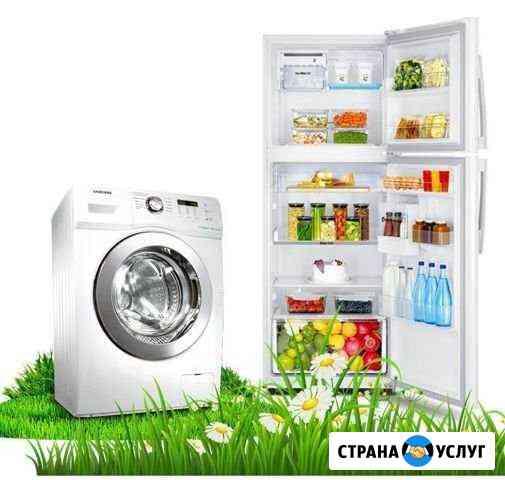 Ремонт холодильников и стиральных машин Йошкар-Ола