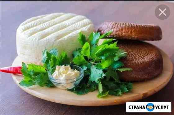 Адыгейский сыр Майкоп