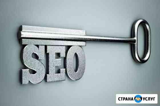Создание и продвижение сайтов, Контекстная реклама Ижевск