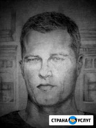 Портрет карандашом Благовещенск
