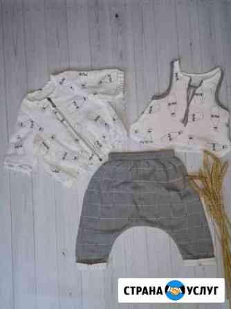 Пошив детской одежды на заказ Яблоновский