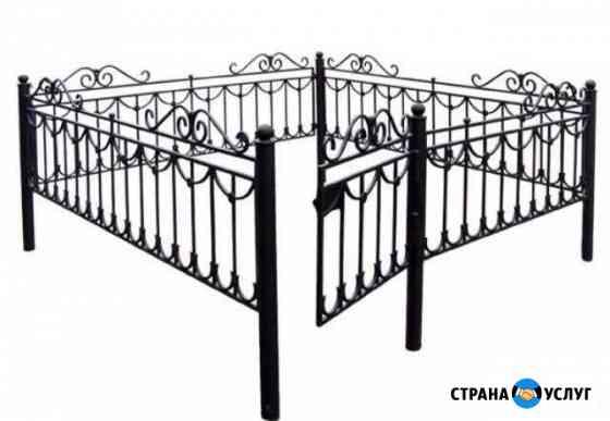 Покраска оградок Северодвинск