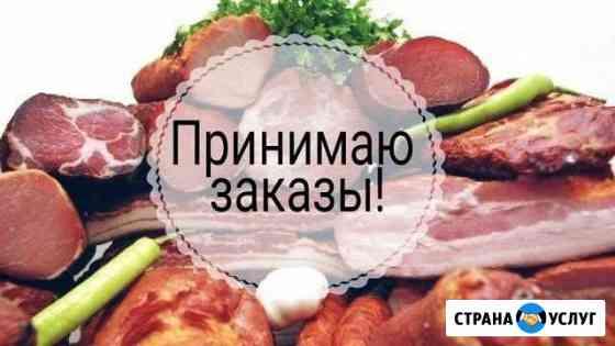 Копчение Курск