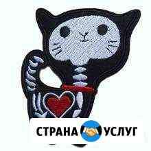 Ветеринарная диагностика Астрахань