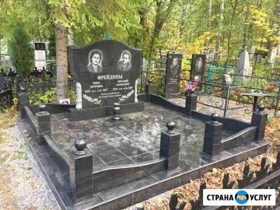 Памятники из гранита и мрамора, облицовка плиткой Саранск